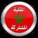 نظام الملكية المشتركة المغربي by GeekToro