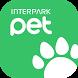 인터파크 펫 - 반려동물 맞춤 쇼핑 by INTERPARK