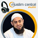 Bilal Dannoun by Muslim Central
