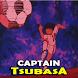 New Captain Tsubasa Tips by borneo