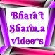 Bharat Sharma Songs by AM Techno