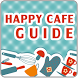 Guide for Happy Cafe