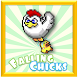 Falling Chicks - 8 bit by Coyotechnique