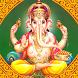 Ganesha Pancharatnam Stotram by Dhanam Apps