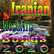 Iranian Worship Songs by Greenncardd