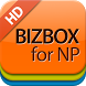 BIZBOX for NP HD by DuzonBizon