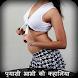 प्यासी भाभी की कहानिया - Hot Bhabhi ki Kahaniya by Mastizone