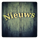 Nieuws by BiTpUsHeR DeSiGn