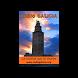 Radio Galicia by SISTEMAS ANDINOS
