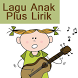 Lagu Anak Offline Plus Lirik by UrbanMom