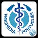Wikipédia Médica (Offline) by Wikimedia CH