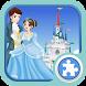 Fairytale Story Cinderella by warda