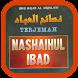 Terjemah Kitab Nashoihul Ibad by FiiSakataStudio