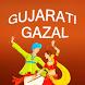 Gujarati Gazal by Aetrix