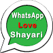 Best Love Shayari by Android Masti Time