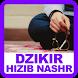 Amalan Dzikir Hizib Nashr by Makibeli Design