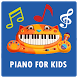 Simple Piano For Kids by MacNguyen