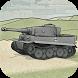 Tank Hunter by yu zhenhua