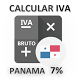 IVA Panama Calculadora by Aarón Fuentes