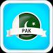 News Pakistan Online