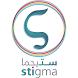 Stigma Sport by Appswiz W.VI