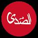 ElSada / الصدى نت by MTS Development LLC