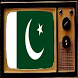 Pakistan TV Satellite Info by TV Channel All Country