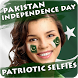 Pakistan Flag Photo Frames 2017 by Photo & Camera Apps