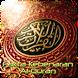 Bukti Kebenaran Al-Qur'an by Rizz Studio