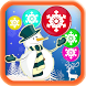 Bubble Shooter: Winter Holiday by Bubble Studios