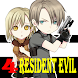New Resident Evil 4 Hint by Banyu Techno