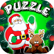 Christmas Puzzles Slide by Pink Tufts