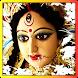 Durga Chalisa in Hindi Audio by Prism Studio Apps