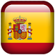 Spanish Grammar by Global Inc