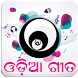 Odia Songs - fullorissa by Fullodisha