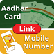 Link Aadhar Card Number with Mobile Number by Pro Photo Editor Apps