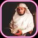 Saad Al Ghamdi Quran Offline by SNK Studio