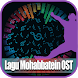 Lagu Mohabbatein OST by Global Relax Fun