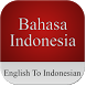 English Indonesian Dictionary by Ezegut Technologies