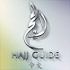 Hajj & Umrah Guide - Chinese by Salsabeel