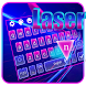 Purple Laser Keyboard Theme by cool wallpaper