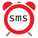 Alarm SMS. Manage yours SMS