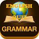 English Grammar Quiz Game by developerengineering