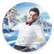 Mohamed el salem songs by hamid gamiri