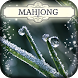 Hidden Mahjong: Winter Frost by Difference Games LLC