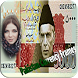 Pakistan Currency Photo Frame - Selfie Editor by Innovative Mind
