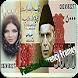 Pakistan Currency Photo Frame - Selfie Editor
