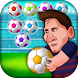 Messi bubble soccer 2017 by Revolution Games 2017