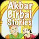Famous akbar birbal ki kahaniya in hindi offline by Essential Apps BD