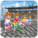 Super Cycle Amazing Race Rider by Cleaner Apps 2017